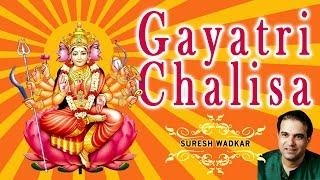 Click on duration to play any song shri gayatri chalisa 00:00:00 mantra 00:21:49 kavach 00:34:52 aarti 00:36:00 music label : t-serie...