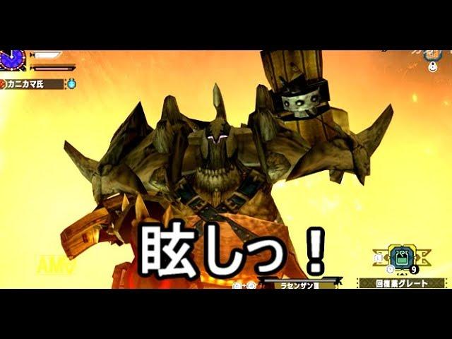 【MHXX】バルク武器を使いこなしたい!(ゆっくり実況) #1