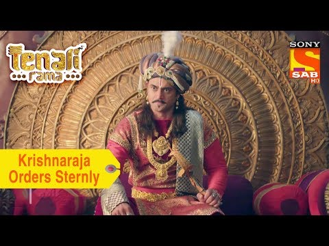 Your Favorite Character | Krishnaraja Orders Sternly To Find Tenali | Tenali Rama