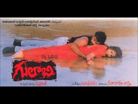 Ei Velalo | Gulabi Telugu Movie songs