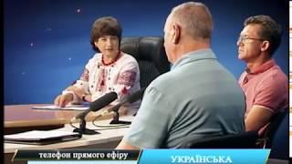 Українська агронезалежність