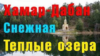 видео Отдых на озере Байкал, рыбалка на озере Байкал
