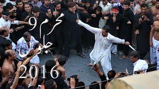 9 Muharram Jaloos Zanjeer Zani Zuljanah Pursa Matam Lahore Pakistan 2016