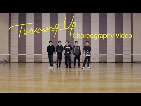Arashi Turning Up Official Choreography Video