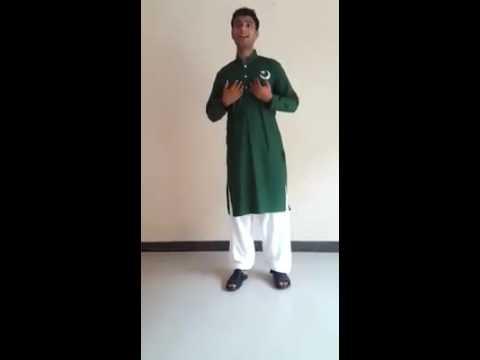 Sohni Dharti Allah Rakhe By Tayyab Afzal