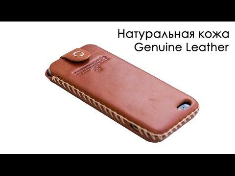 Чехол из кожи своими руками для айфона
