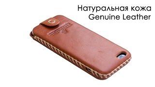 216071 Hand made Чехол для iPhone 5 5s 100% натуральная кожа(Кожаный чехол для айфон 5 5s (iphone bumper). Натуральная кожа. Ручная работа. Купить сейчас: 063 717 20 16 Мой товар на:..., 2015-04-16T08:56:29.000Z)
