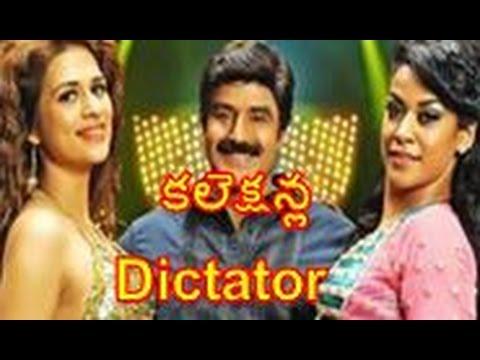 Balakrishna Dictator Telugu movie box office collections report│Balakrishna, Anjali│