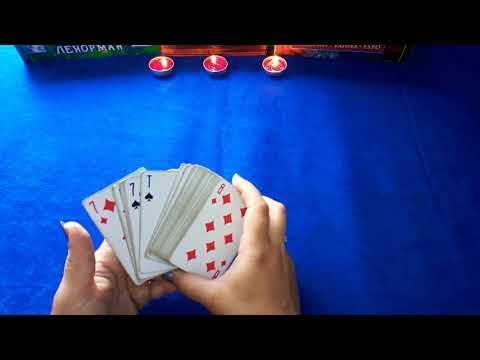 Цыганский классический расклад на Короля ❤️на Любимого на Игральных картах на ближайшее будущее