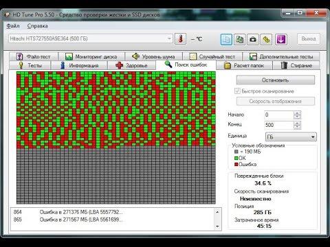 Как восстановить жёсткий диск?? или Новое применение убитому HDD