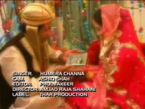 Wanni Endo Watan Aj | Humera Chana | Album 2 | Sahra | Sindhi Songs | Thar Prodution