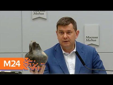 Где будут работать столичные археологи в 2019 году - Москва 24