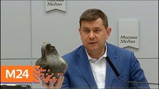 Смотреть видео Где будут работать столичные археологи в 2019 году - Москва 24 онлайн