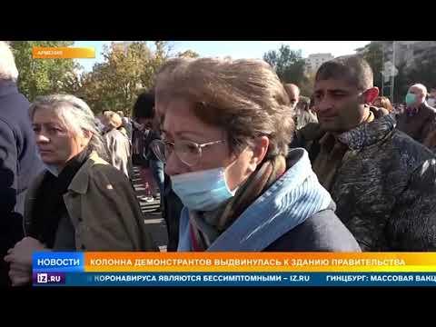 Протестующие в Ереване требуют пересмотреть соглашение по Карабаху