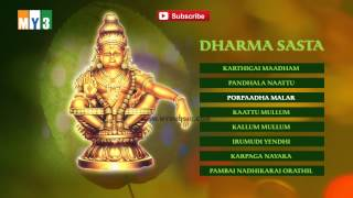 Dharma Sastha - Ayyappan Tamil Devotional Songs - Bakthi Jukebox