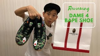 new style c4bf3 01e05 Adidas Bape Dame 4!!! Unboxing and Foot on review