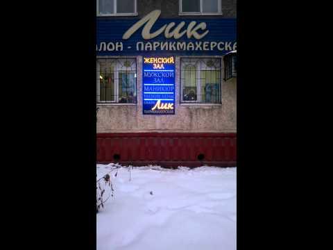 """Светодиодный информационный баннер для салона красоты """"Лик"""""""
