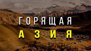 Как переписывается история в Средней Азии. А.Колпакиди, И. Шишкин