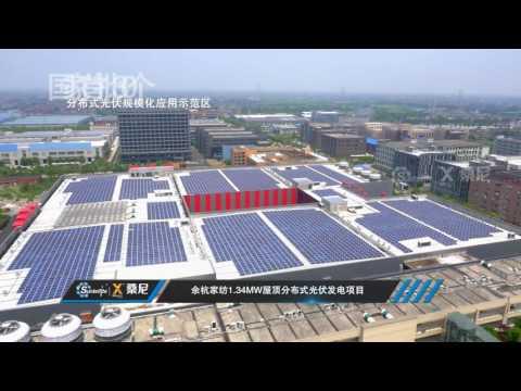 «SYENERGY» LLC ✴ Suntellite + SolaX Power ✴ http://solaxpower.com.ua/