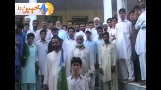 Buner Ihtijaj Shaukat Bunerei 20 7 12