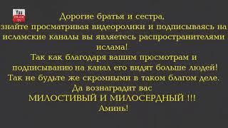 Пророк мухаммад с.а.с