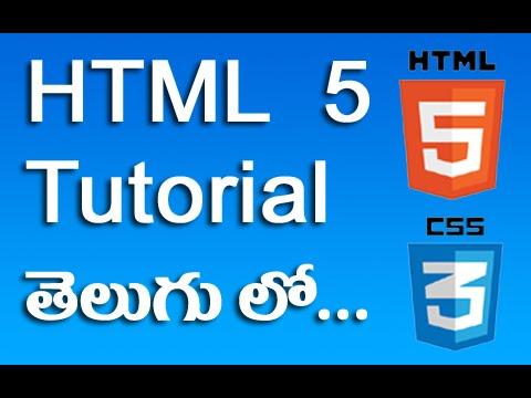 HTML 5 Tutorial In Telugu