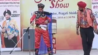 Here is public performance of Magician Gurdeep Singh Babbar Subscri...