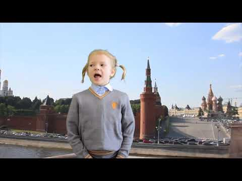 KS1 -  International school of Moscow Rosinka