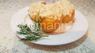 Фаршированные яблоки вкусный обед и ужин