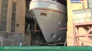 Вести-Хабаровск. Дальневосточная суперверфь для шельфовых проектов