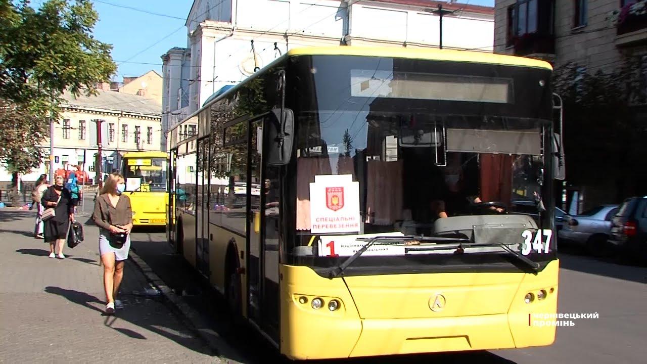 У Чернівцях відновили безкоштовний проїзд для пільговиків у тролейбусах