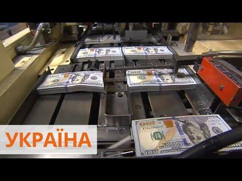 $125 млн готовятся предоставить США для Украины