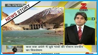 DNA: Development introduces electricity in Leh village for the first time in 60 years