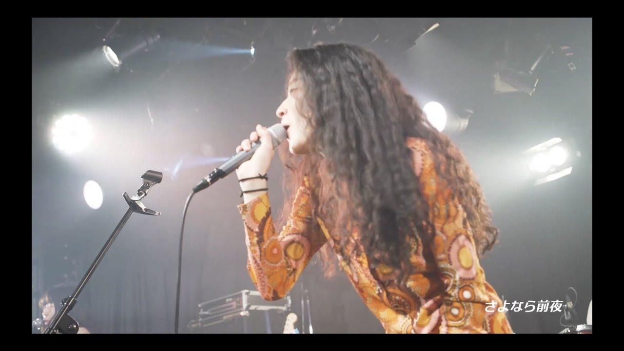ヤユヨ「THE ORDINARY LIFE」付属DLカード収録内容 ダイジェスト映像