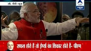 Full Speech: MOM has met Mangal - PM Modi hails Mars Mission success