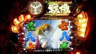 西陣 『CR決戦~戦国制覇の道~』 2/6販売 PS2で発売されたゲームとのコラボ! ハイスピード&ハイテンションの「天照ボーナス」搭載...