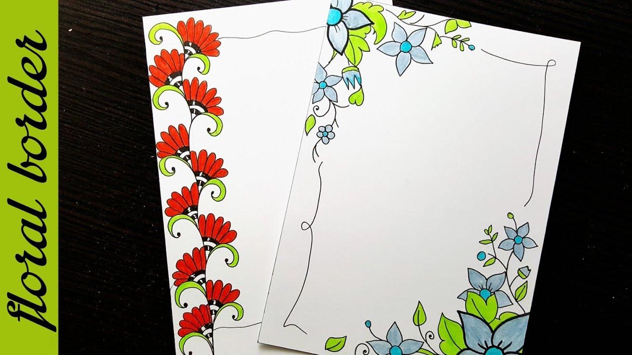 Aninimal Book: Easy flower | Border designs on paper | border designs ...