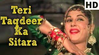 Teri Taqdeer Ka Sitara - Zabak Song - Geeta Dutt, Mohammed Rafi - Old Classic Songs (HD)