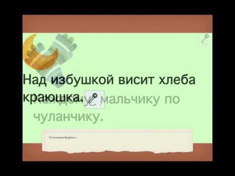 Загадки про овощи и фрукты  2-е видео.  Сказки для детей читает Тетя Маша