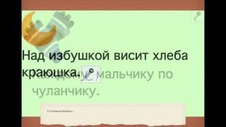 Русские народные загадки.m4v