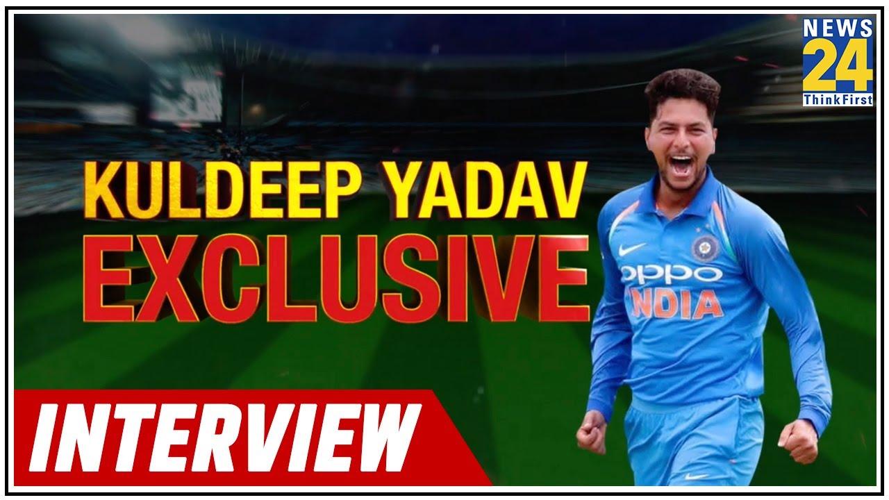 देखिए फिरकी गेंदबाज Kuldeep Yadav का EXCLUSIVE इंटरव्यू । आज शाम 5 बजे, Manak Gupta के साथ