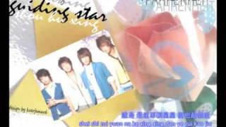 Fahrenheit - 「守護星」 Shou Hu Xing [Download Link + Lyrics] Mp3