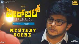 BIRBAL Triology - Mystery Scene   Srini   Rukmini Vasanth   4K (English Subtitles)
