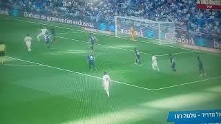 ריאל מדריד נגד סלטה ויגו