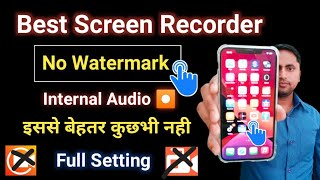 Best Screen Recorder for Android | How to Record Mobile Screen Video & Audio | Screen Recorder