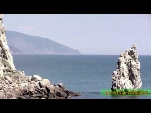 Крым. Интересные места. Замок Ласточкино гнездо, скала Парус