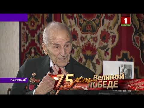 Узник концлагеря в Масюковщине Борис Попов о нечеловеческих испытаниях. Панорама