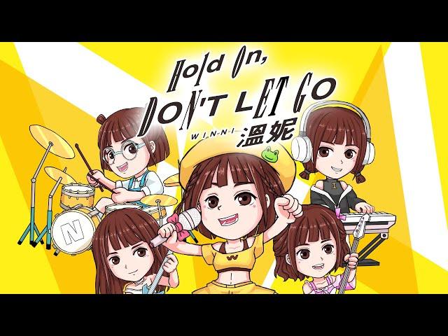 溫妮 WINNI 【 Hold on, Don t Let Go! 】 歌詞版Lyrics MV