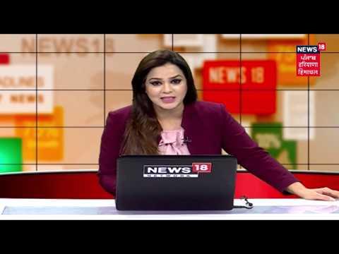 ਖ਼ਬਰਾਬ ਫਟਾਫਟ   PUNJABI NEWS NONSTOP   March 15, 2019   10 AM