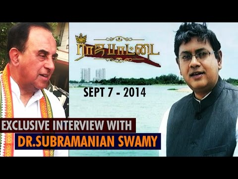Rajapattai - Exclusive Interview with Subramanian Swamy (07/09/2014) - Thanthi TV